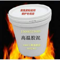 High-temperature cement refractory clay 1400 degrees Joint brickwork is firm and does not drop powder Bonding strength is 10 yuan / KG