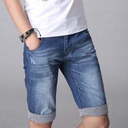 2016夏季牛仔裤男修身型男装长裤青少年刮烂直筒牛仔男裤韩版裤子
