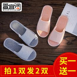 【买1送1】情侣亚麻拖鞋女夏季厚底防滑居家地板室内棉麻凉拖鞋男