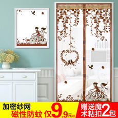Magnetic mosquito curtains summer home screen door anti-mosquito fly magnet stone yarn curtains summer high-grade