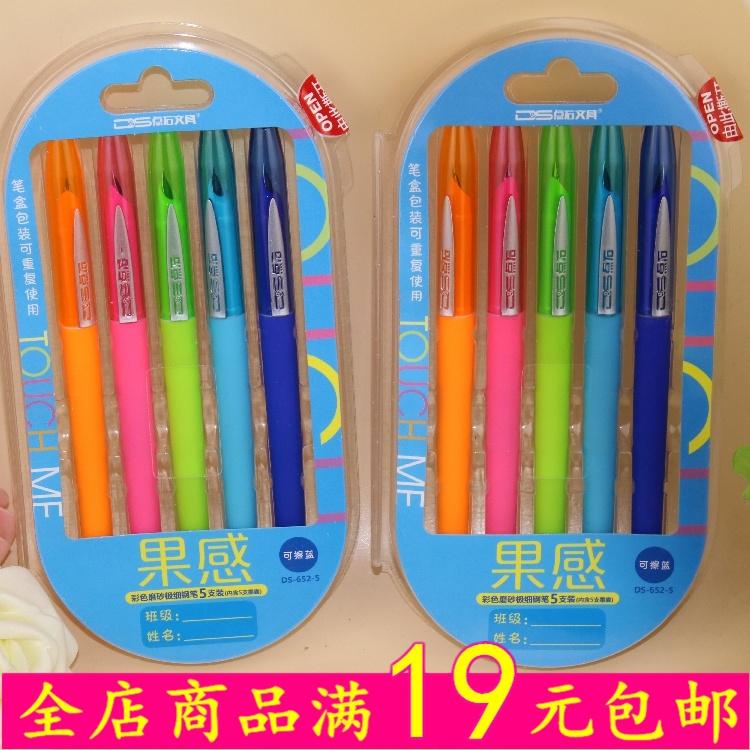 点石果感墨囊钢笔直液式换囊钢笔5支小尖钢笔+5支可擦蓝墨囊