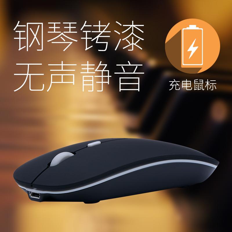 冰狐无声静音可充电无线鼠标 笔记本台式电脑游戏鼠标无限女生
