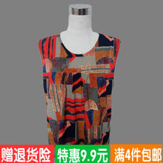Summer mother dress vest thin section middle and old aged women sleeveless bottoming ice silk sweatshirt loose large size shirt