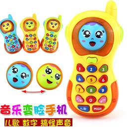 宝宝手机玩具0-1-3岁男女孩8八益智9婴幼儿7电话机6早教5音乐手机