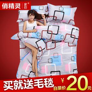 韩式床上用品四件套夏磨毛冬床单被套儿童婚庆4三件套1.5米1.8m床