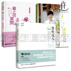 3 volumes Tea drink good drink + tea drink up people DIY + fall in love with herbal tea Women whitening skin care tea health care tea flower tea book woman beauty beauty book female office natural herbal herbal tea book