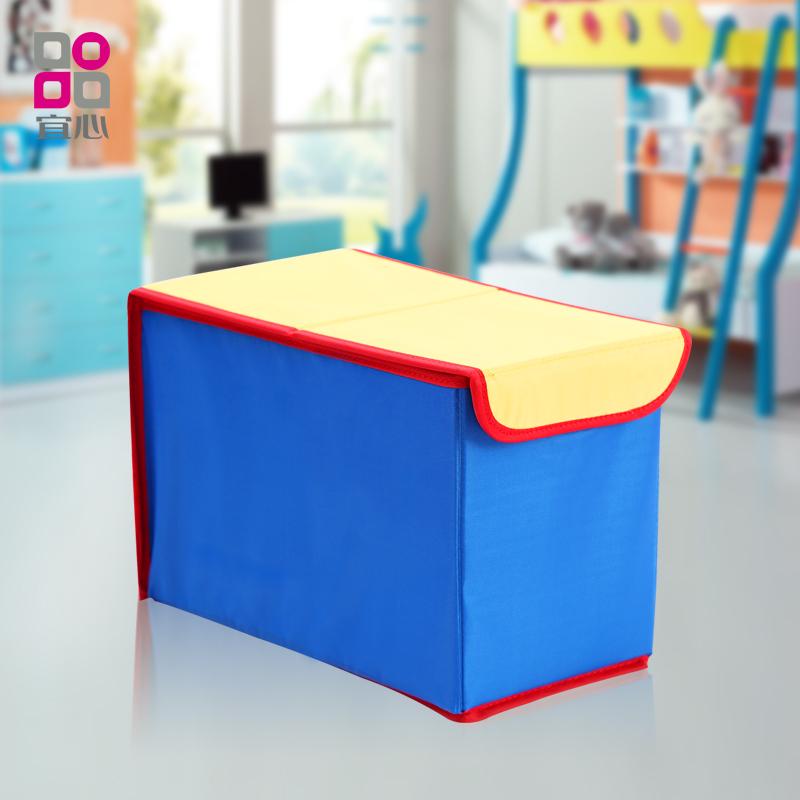 宜心牛津布时尚儿童玩具衣物收纳储物箱有盖可折叠内衣整理盒大号
