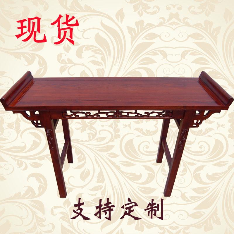 中式仿古翘头香案实木书桌子榆木供桌条几国学馆课堂桌椅大板条案