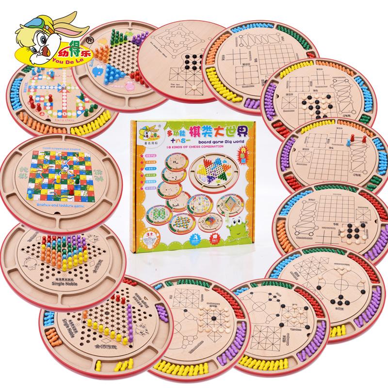 儿童益智棋类亲子桌面游戏棋跳棋象围棋飞行棋中小学生文体课用品