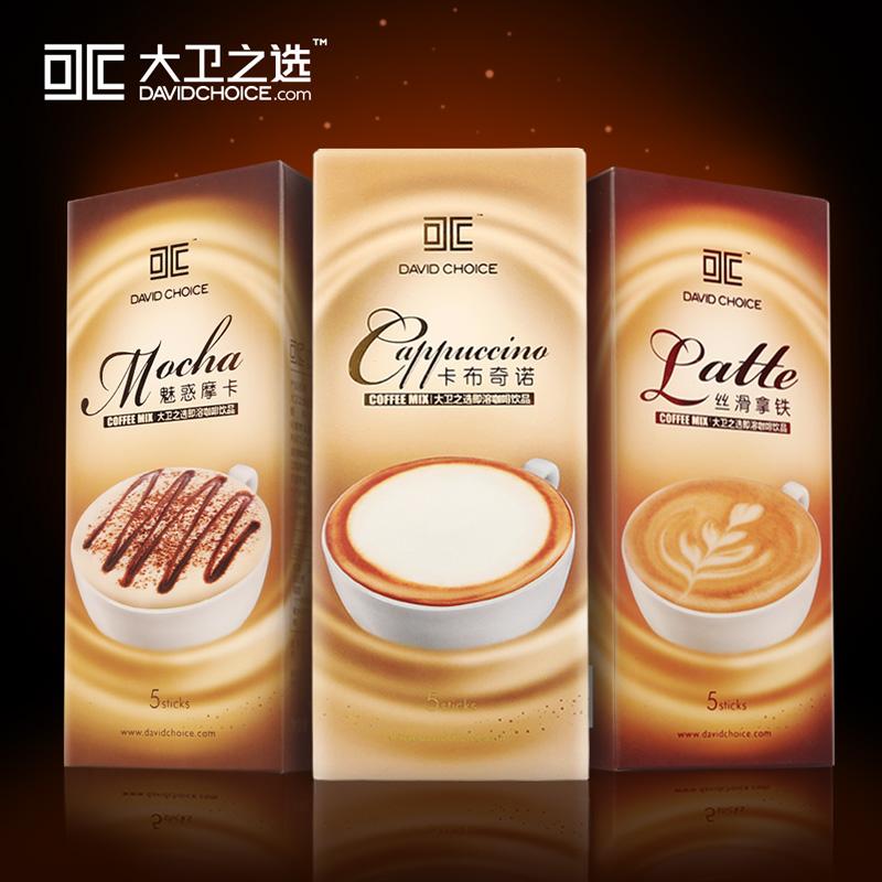 大卫之选速溶咖啡 丝滑拿铁 卡布奇诺 摩卡 白咖啡组合特浓咖啡粉