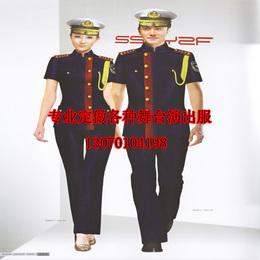 新款保安夏装酒店迎宾制服物业安保工作装售楼处形象岗礼宾服直销