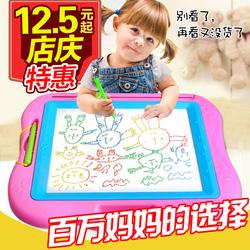 儿童画板彩色磁性写字板超大号宝宝婴儿玩具1-3岁2幼儿画画涂鸦小