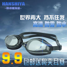 Swimming goggles Large frame plating waterproof and anti-fog Swimming glasses flat goggles swimming goggles male swimming goggles
