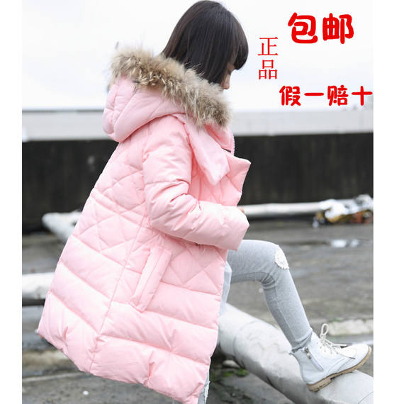 Return season children's down jacket clearance female winter children's clothing Korean version of the girl's self-cultivation in the long section of the big children's barbie babe