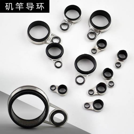 Guide ring hand smashing sandpiper cross line ring wire ring set stainless steel ceramic DIY eye fish bar modification