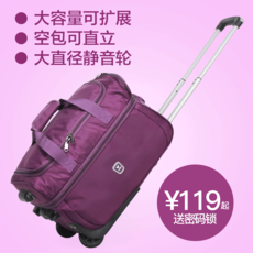 Prince Square large-capacity scalable luggage trolley case waterproof collapsible luggage luggage board bag female