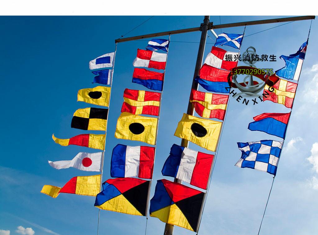船用航海户外4号国际通语信号旗40面/套手旗 船用信号旗 国旗红旗