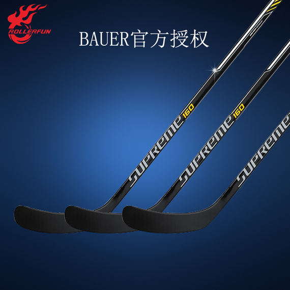 Imported new special offer Bauer Supreme 160 professional children adult hockey stick hockey stick