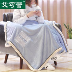 Coral velvet small blanket quilt thick air conditioning blanket flannel blanket summer office nap blanket single thin section