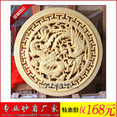 Amazon sandstone pendant class - Dragon and Phoenix play beads G040 porch pendant home improvement / decoration materials crafts