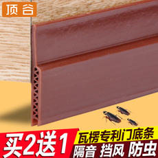 Top Valley self-adhesive wooden door seam door seal noise barriers door stalls door windshield windshield