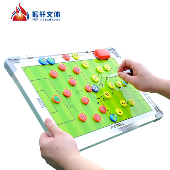 Tactical board Football coach board Teaching sandbox Magnetic stripe brush erasable aluminum alloy large