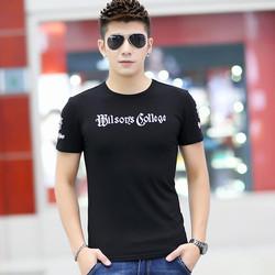 萨萨利亚T恤男 夏季新款圆领纯棉男士短袖t恤 男装修身半袖上衣服
