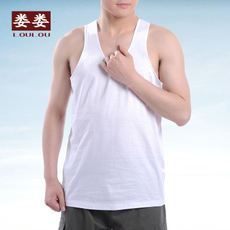 Summer middle-aged men's cotton strap white vest middle-aged men's cotton undershirt loose old sweat vest dad