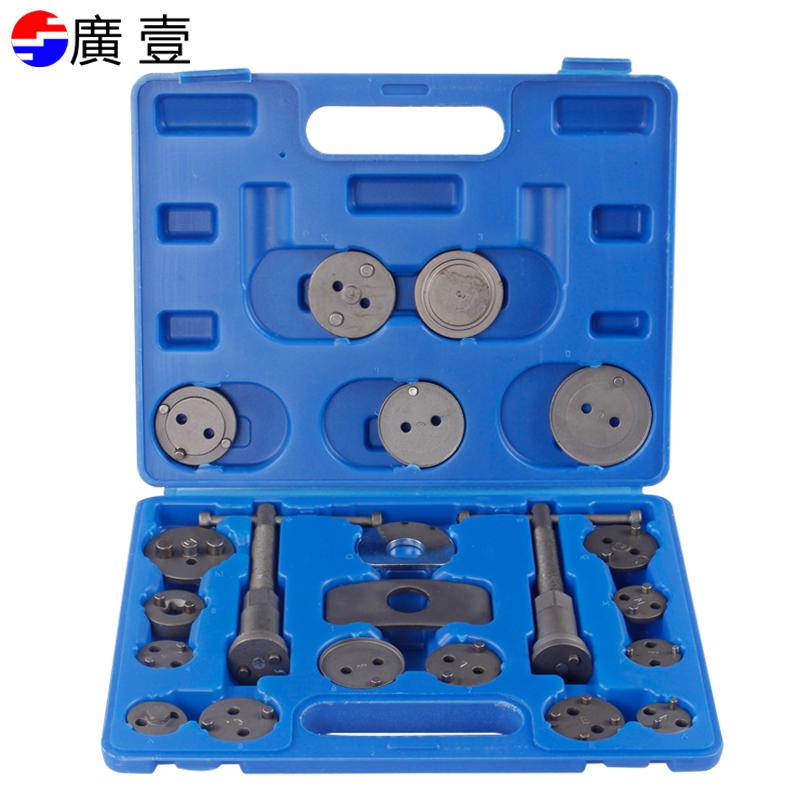 廣壹21件正反牙碟式刹车分泵调整组 刹车片调整更换汽修工具