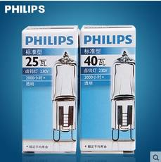 Philips lamp beads G9 halogen bulb G9 230V / 25W40W Philips lamp beads lamp beads