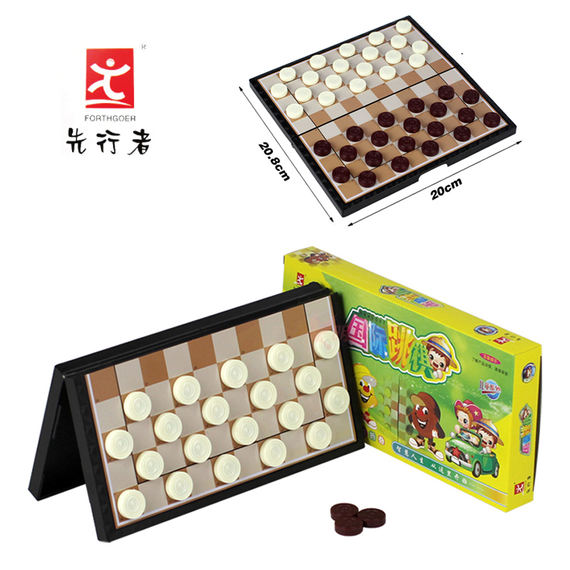 Authentic Forerunner Small International Checkers Magnetic Checkers Folding Boards 100 Special Training