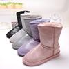 美的小脚裤雪地靴蓬松粉色