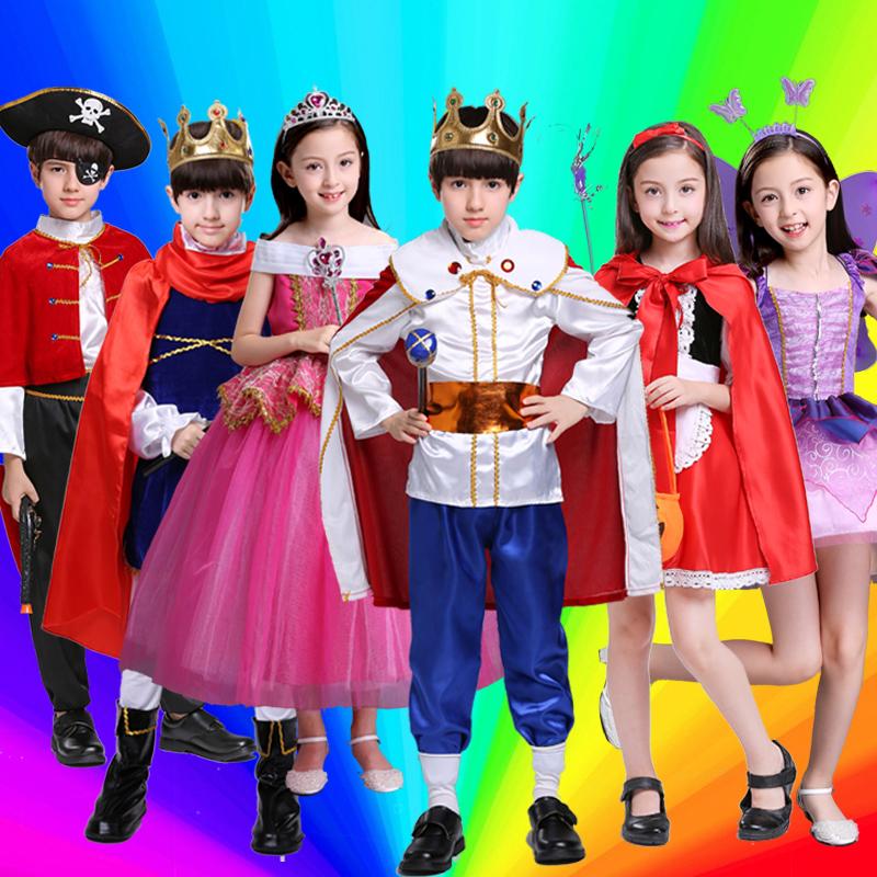 万圣节儿童服装女童小红帽cos男童海盗套装王子衣服国王化妆舞会