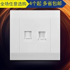 Telephone + computer switch socket eight core fiber network telephone line two core socket type 86 concealed network cable broadband