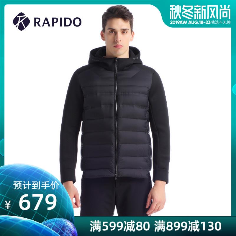 RAPIDO 雳霹道 男士弹力保暖拼接运动休闲拉链羽绒服短外套