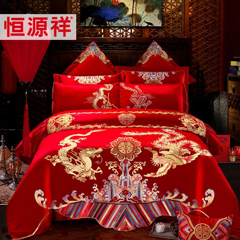 恒源祥家纺纯棉绣花婚庆四件套大红结婚床品1.8m被套床单新婚套件