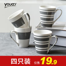 Simple Ceramic Cup Continental Coffee Cup Mug Household Tea Cup Set Cup Office Cup 4