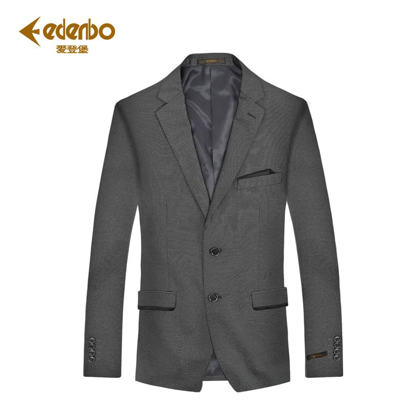 爱登堡西服套装2017秋季新款男士商务休闲职业正装男套装正品