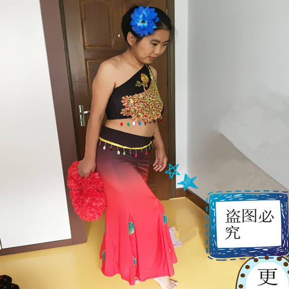 New Yi Peacock Dance Costume Performance Show Minority Slim Adult Fishtail Skirt