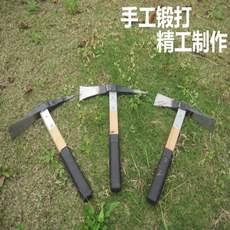 Agricultural track steel dual-purpose taro Digging herbal roots dual-use axe Outdoor multi-purpose artichoke garden tools