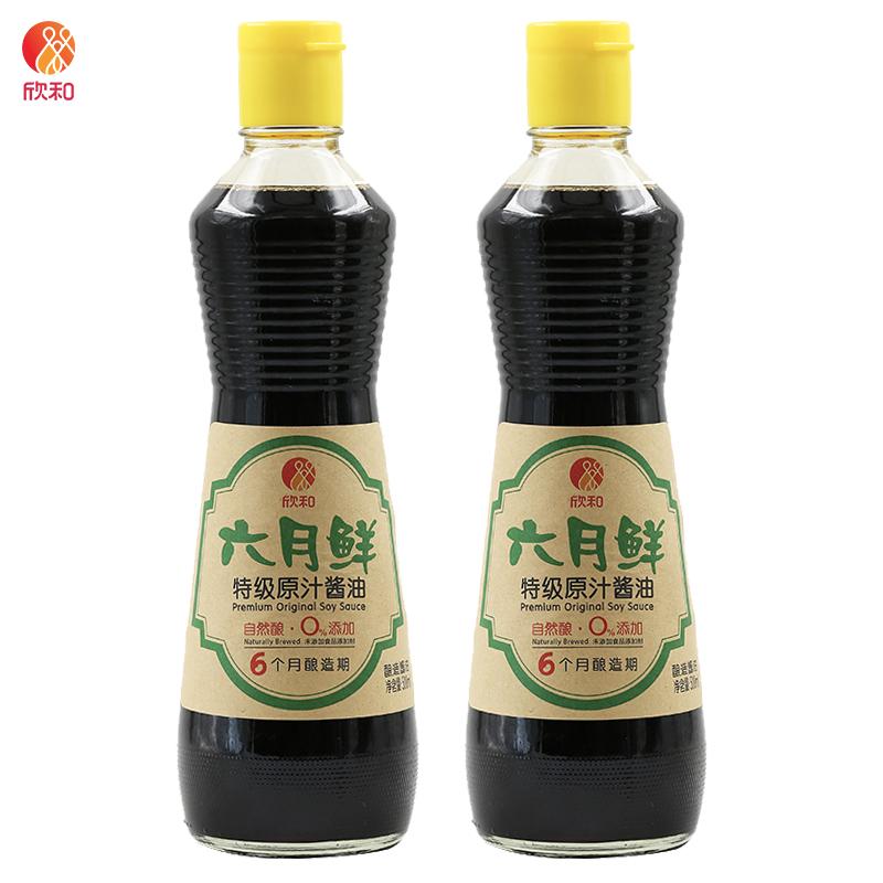 [酱油]欣和旗舰店 六月鲜特级原汁酱油  500ml*2瓶
