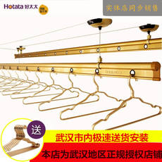 Good wife double pole household thickening hand lifting lifting rack GW-6680 drying rack three rod