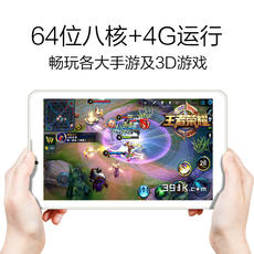 New smart ultra-thin tablet 7 inch Android WiFi phone call 4G full Netcom 10 HD IPS Samsung screen send millet power game to eat chicken M5/3/12 two in one should flash T7