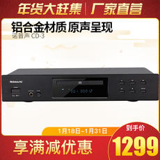 Knopp CD-3 pure cd player player fever home hifi lossless music USB digital CD player