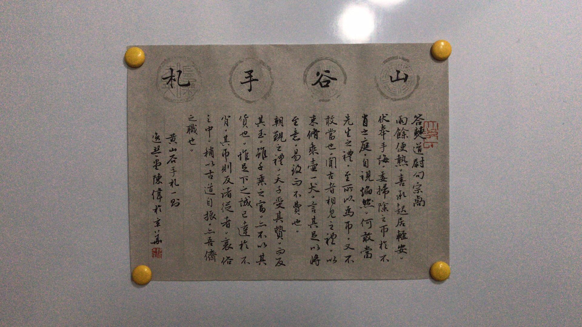 中书协会员程伟老师作品