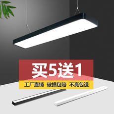 Office chandelier modern gym square light creative rectangular ceiling lamp hanging line lighting led strip light