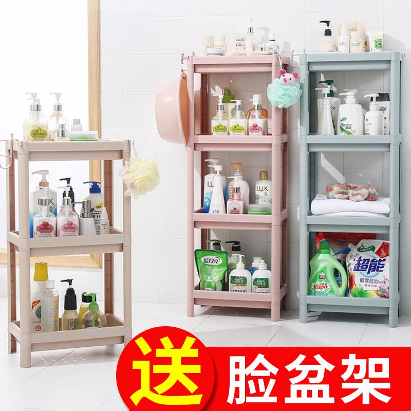 浴室置物架卫生间厕所落地多层塑料收纳架置地式洗漱台洗手间架子