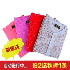 Middle-aged and old cotton plus fat autumn clothes to open the old cotton wool cardigan old long-sleeved single underwear women