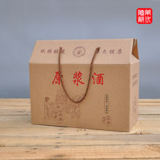 2 kg loaded kraft paper tote bag 2 bottles of white wine jar universal packaging wine box gift box custom
