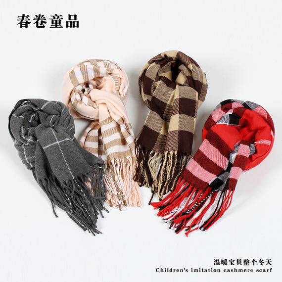 Children's scarves autumn and winter warm imitation cashmere bib Korean plaid scarf baby boys and girls kids scarf scarf